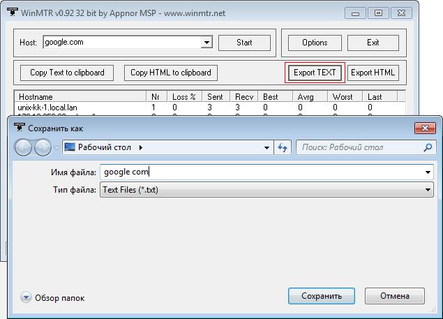 Резервное копирование карты памяти SD. - Handy Backup 84